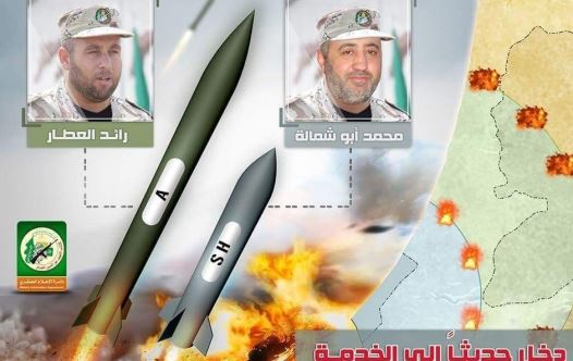 Hamas reveals new missile systems