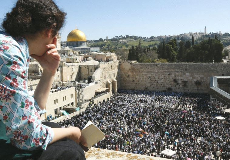 Western Wall (Photo by: Marc Israel Sellem)