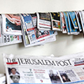 The Jerusalem Post Magazine
