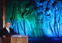 Prime Minister Benjamin Netanyahu at Holocaust Remembrance Day Ceremony Yad Vashem, 23 April 2017.ma