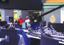 Al Jazeera headquarters