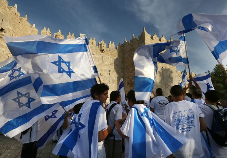 Jerusalem Day (Photo By: Reuters)